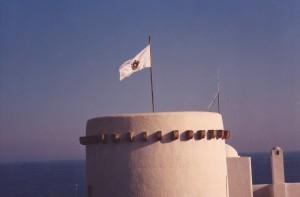 Bandera_cupula_blanca